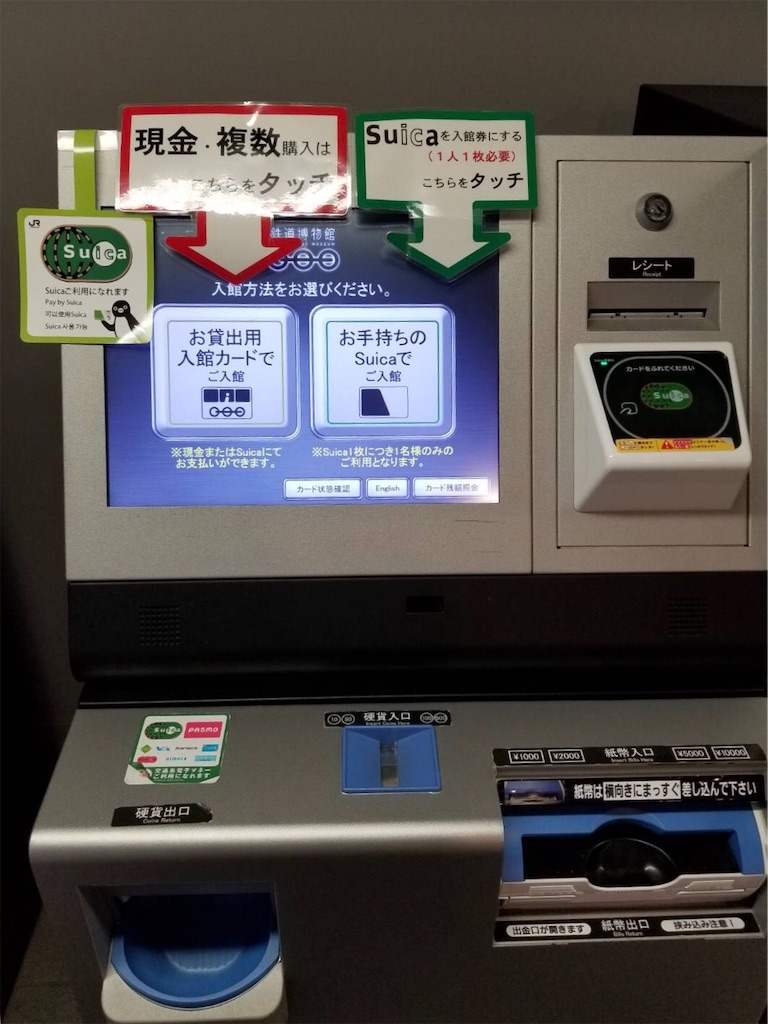f:id:hachico-tokyo:20190513142956j:image