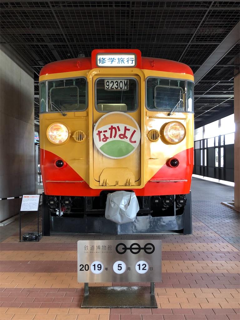 f:id:hachico-tokyo:20190513142959j:image