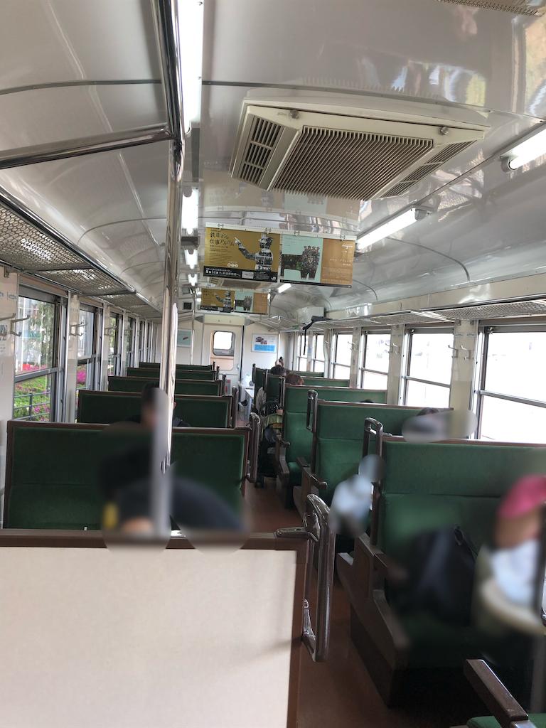 f:id:hachico-tokyo:20190513235011p:image