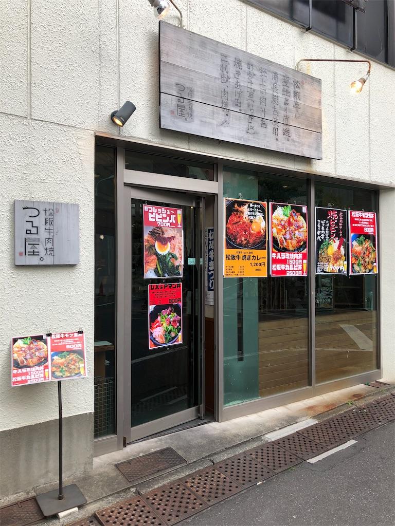 f:id:hachico-tokyo:20190515171227j:image