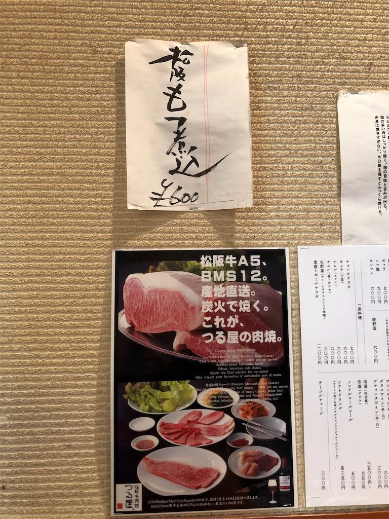 f:id:hachico-tokyo:20190515171344j:image