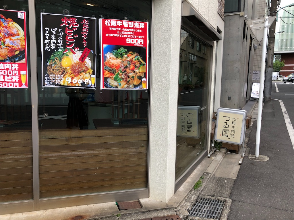 f:id:hachico-tokyo:20190515171430j:image