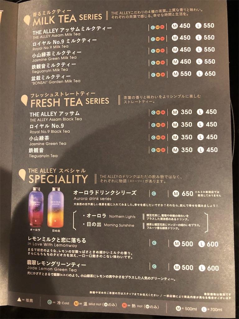 f:id:hachico-tokyo:20190517101355j:image