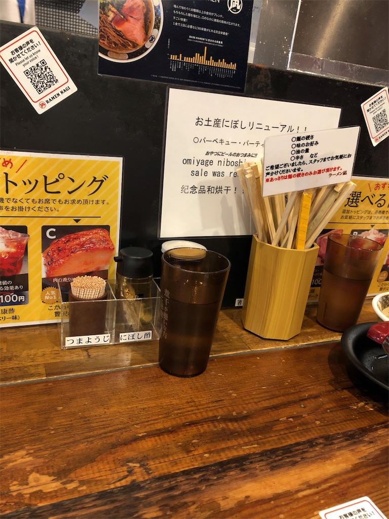 f:id:hachico-tokyo:20190517145252j:image
