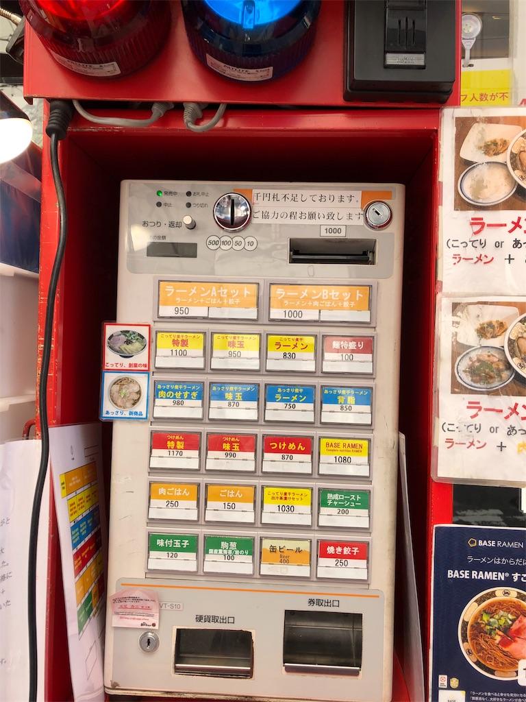 f:id:hachico-tokyo:20190517145255j:image