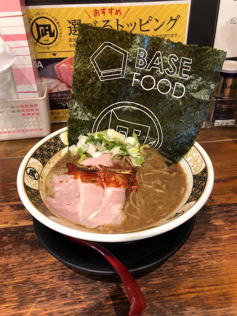 f:id:hachico-tokyo:20190517145258j:image