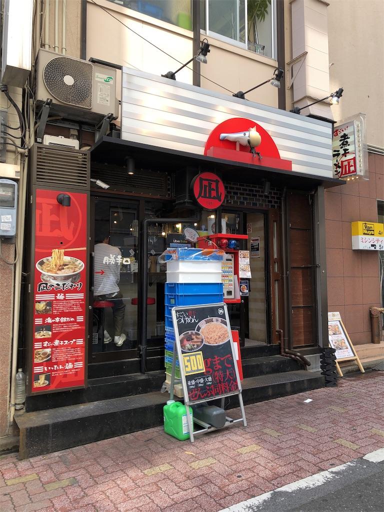 f:id:hachico-tokyo:20190517145304j:image