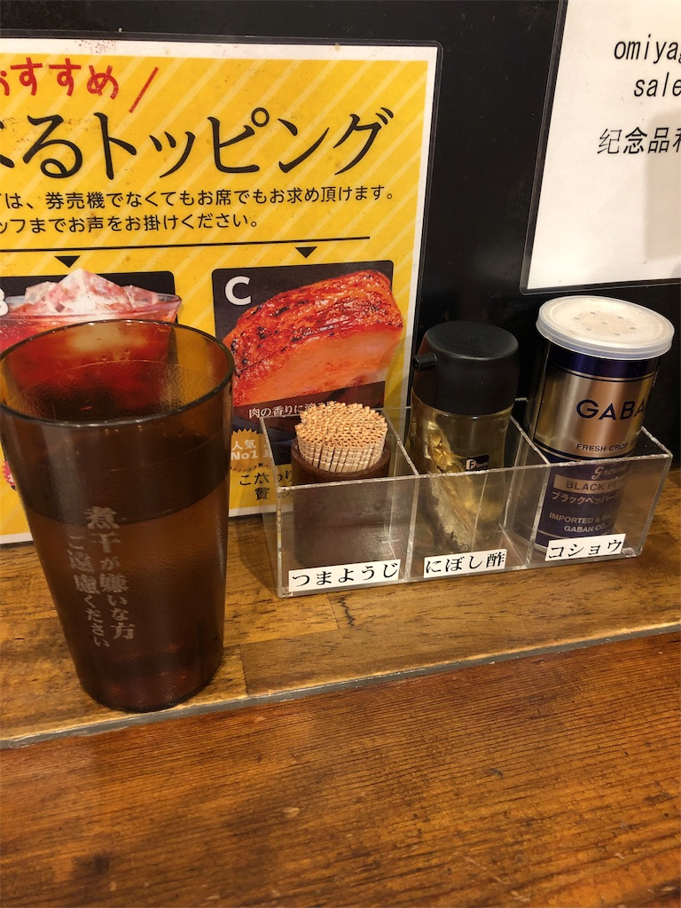 f:id:hachico-tokyo:20190517145307j:image