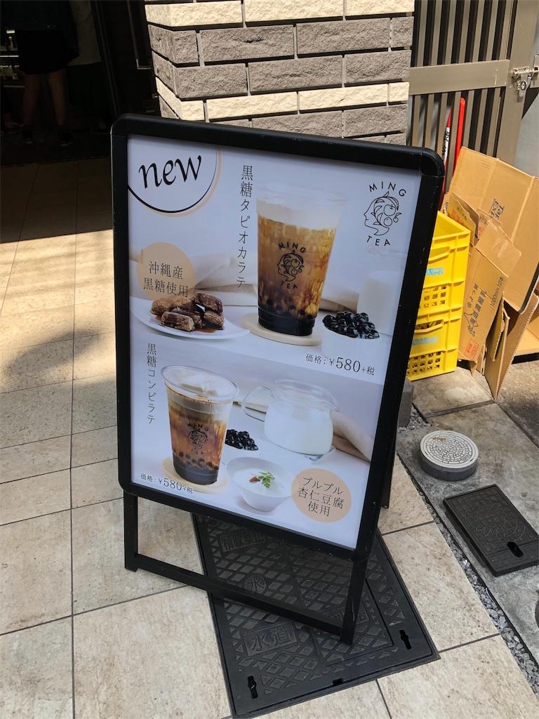 f:id:hachico-tokyo:20190517145449j:image