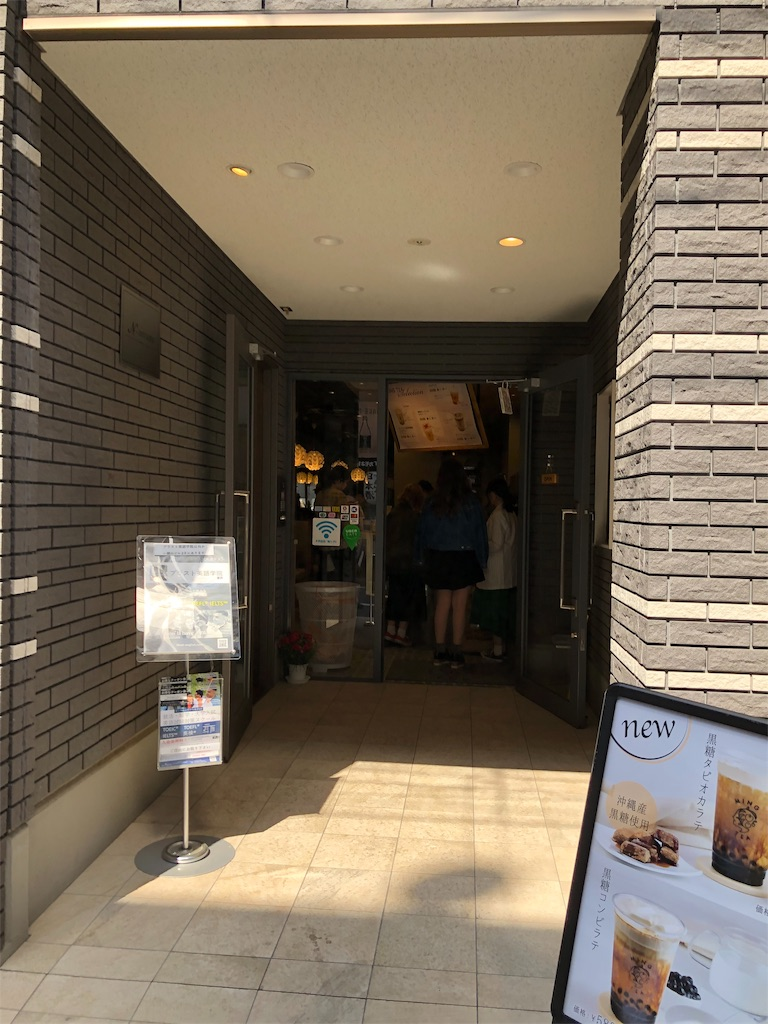 f:id:hachico-tokyo:20190517145452j:image
