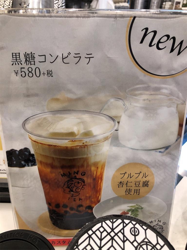 f:id:hachico-tokyo:20190517145734j:image