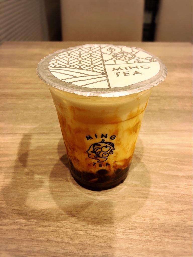 f:id:hachico-tokyo:20190520123713j:image