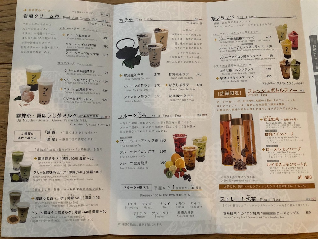 f:id:hachico-tokyo:20190521140256j:image