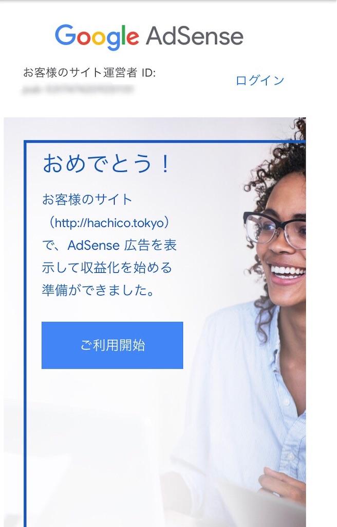 f:id:hachico-tokyo:20190525122540j:image