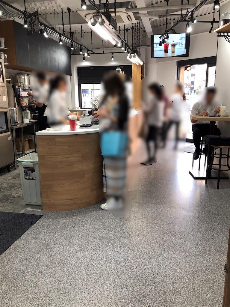 f:id:hachico-tokyo:20190526195658j:image