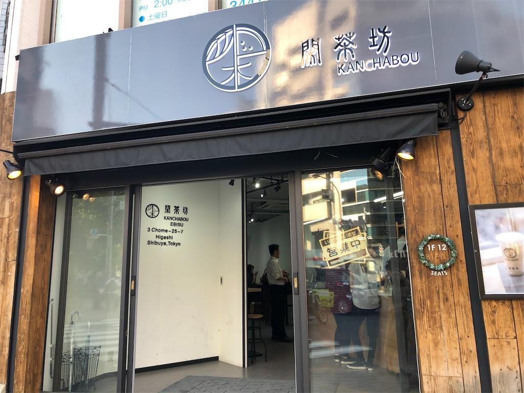 f:id:hachico-tokyo:20190526195712j:image