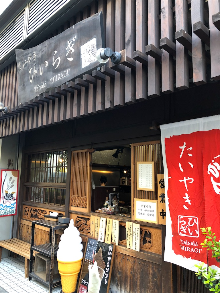 f:id:hachico-tokyo:20190526195928j:image