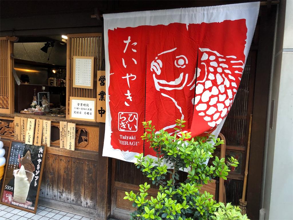 f:id:hachico-tokyo:20190526195934j:image