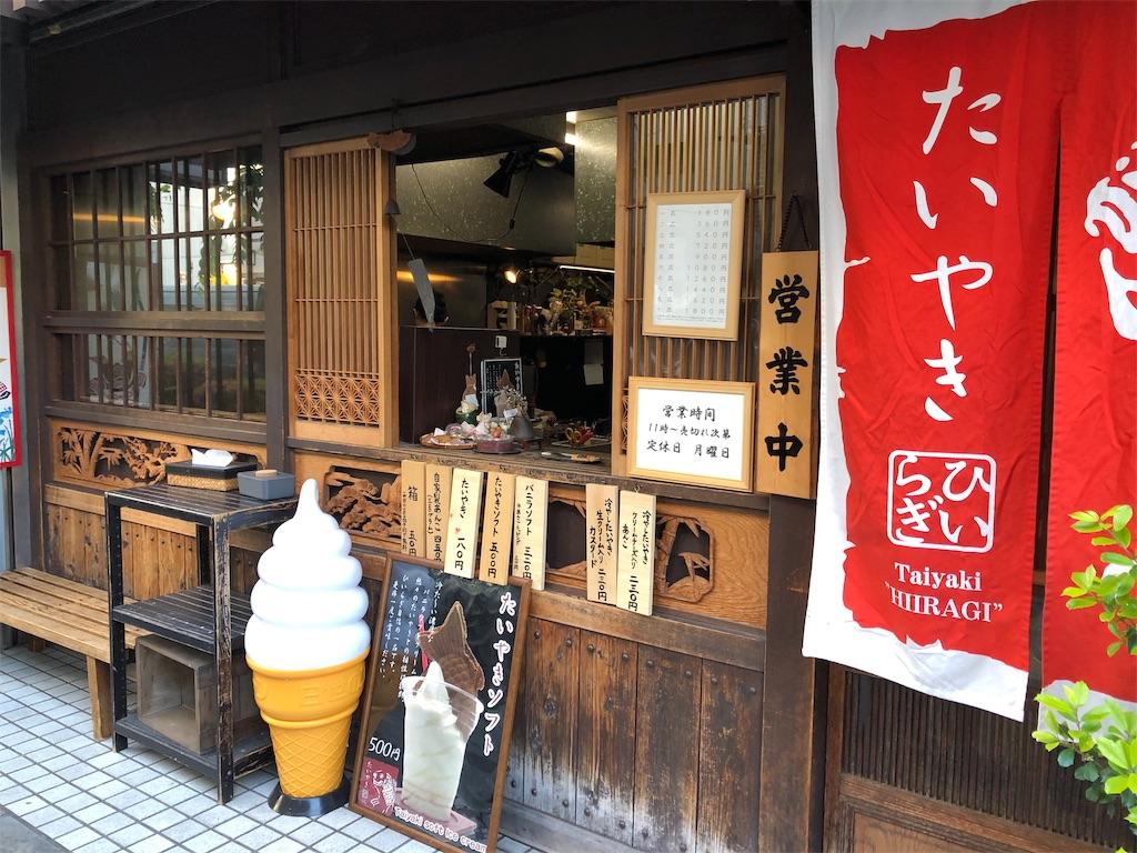 f:id:hachico-tokyo:20190526195938j:image