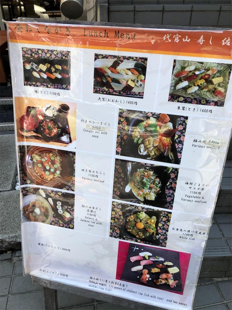 f:id:hachico-tokyo:20190604123609j:image
