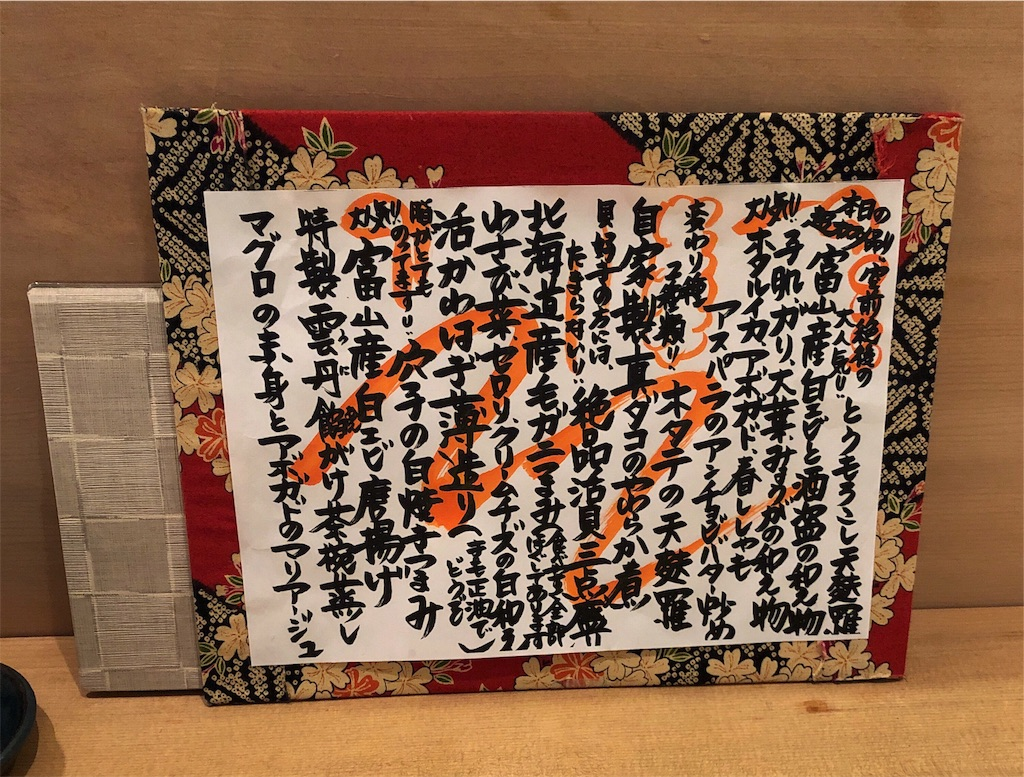 f:id:hachico-tokyo:20190604123616j:image