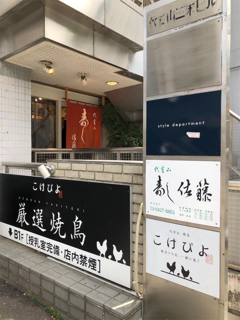 f:id:hachico-tokyo:20190604123626j:image