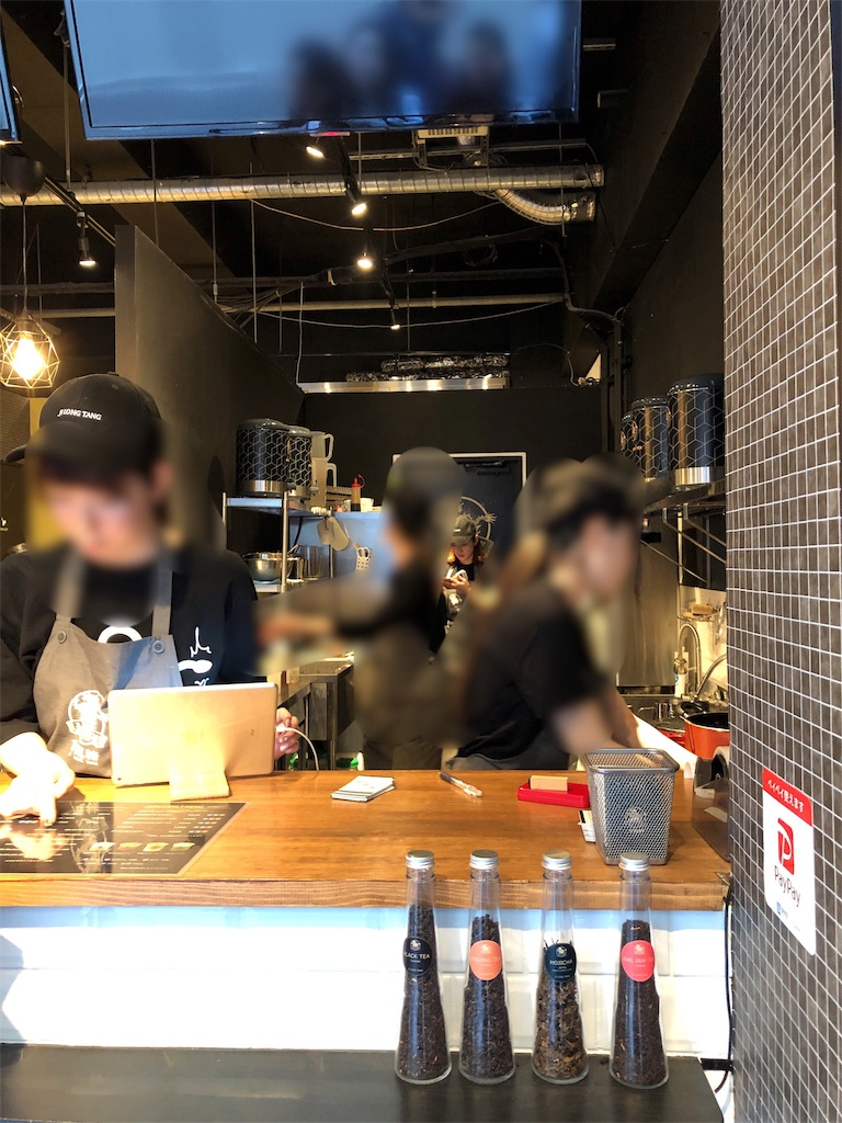 f:id:hachico-tokyo:20190604124052j:image