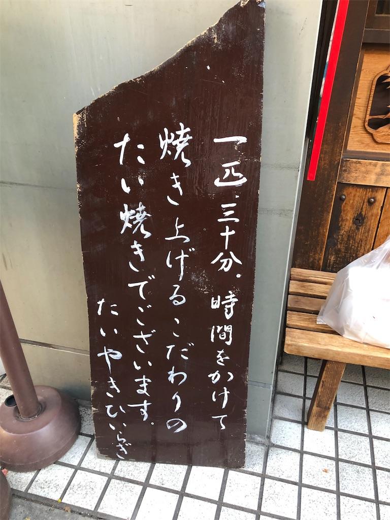f:id:hachico-tokyo:20190604151128j:image