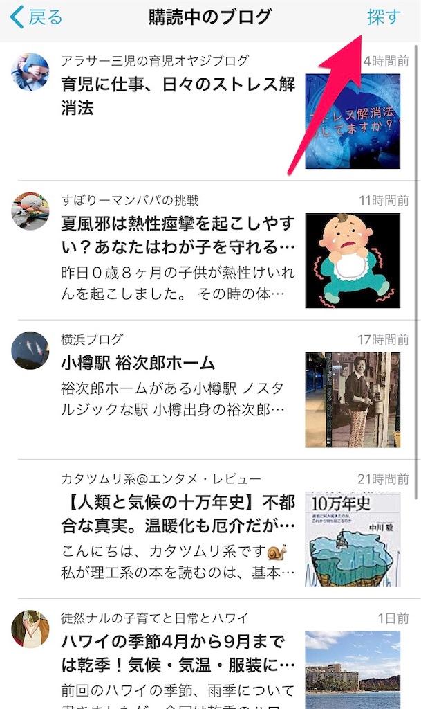 f:id:hachico-tokyo:20190613164638j:image