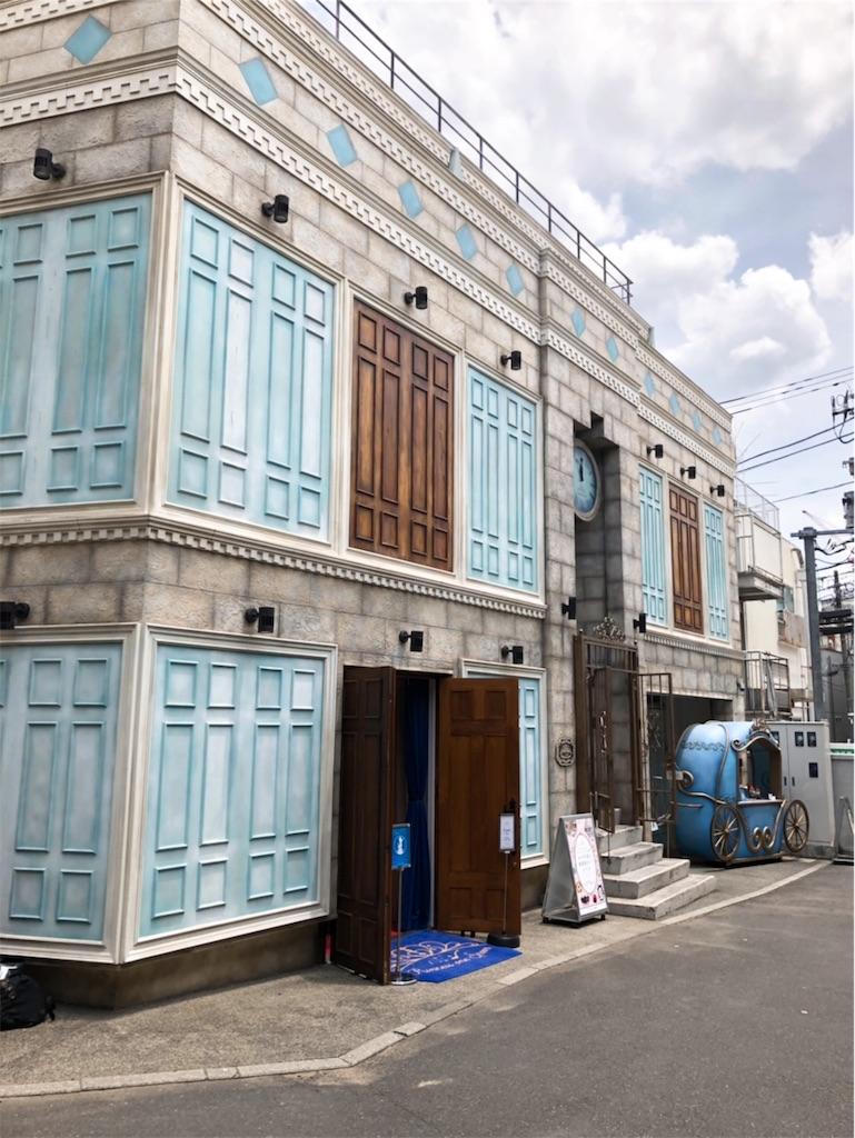 f:id:hachico-tokyo:20190614144419j:image