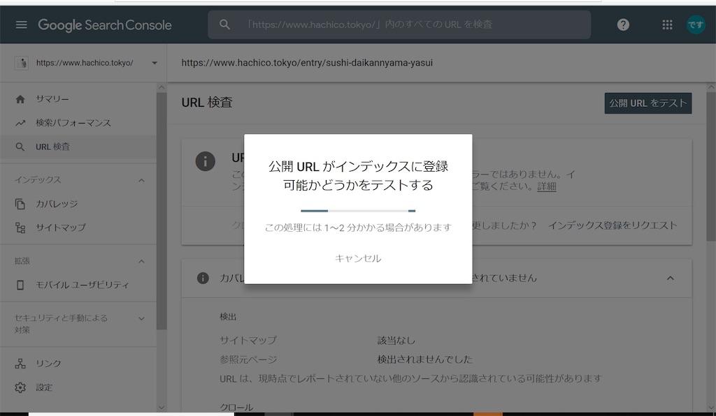 f:id:hachico-tokyo:20190619150936j:image