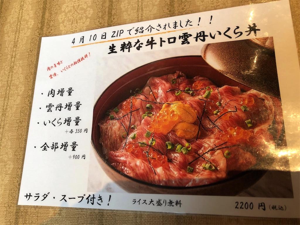 f:id:hachico-tokyo:20190625112719j:image