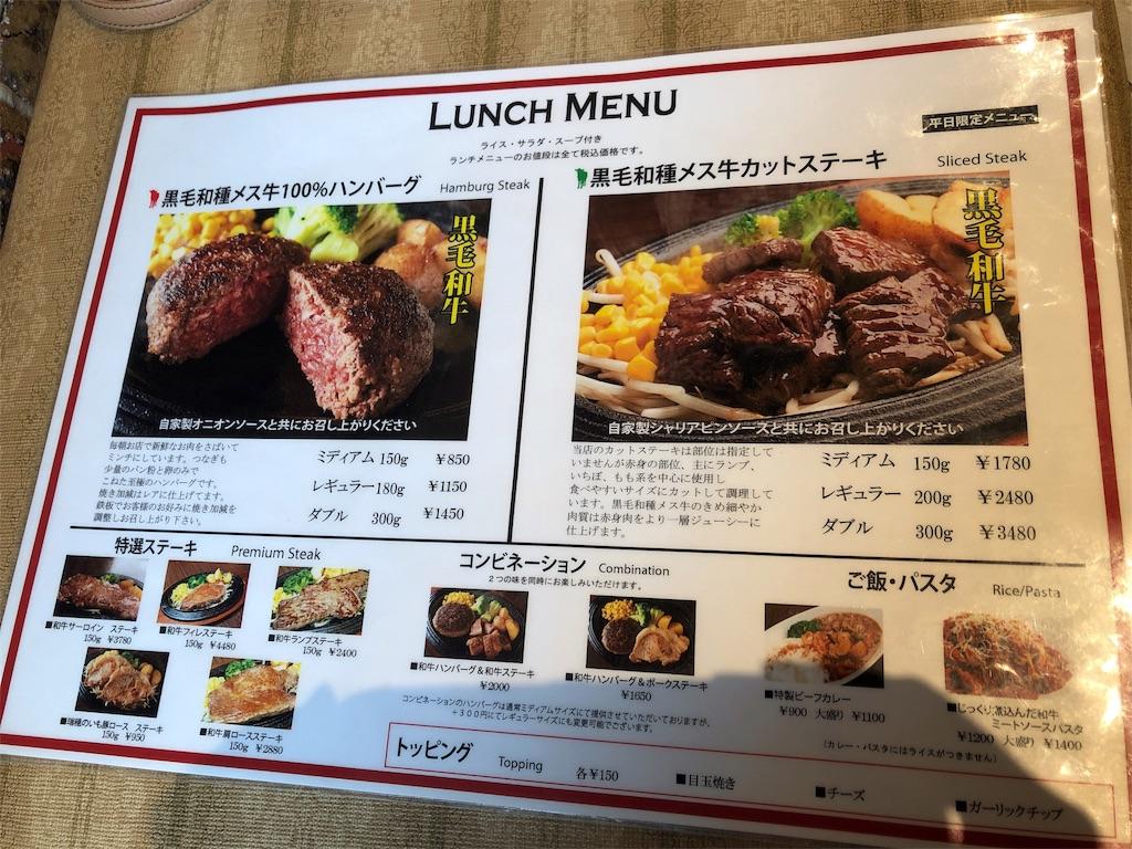 f:id:hachico-tokyo:20190625112729j:image