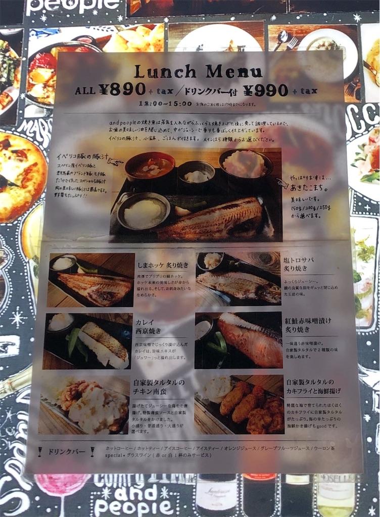 f:id:hachico-tokyo:20190628130144j:image