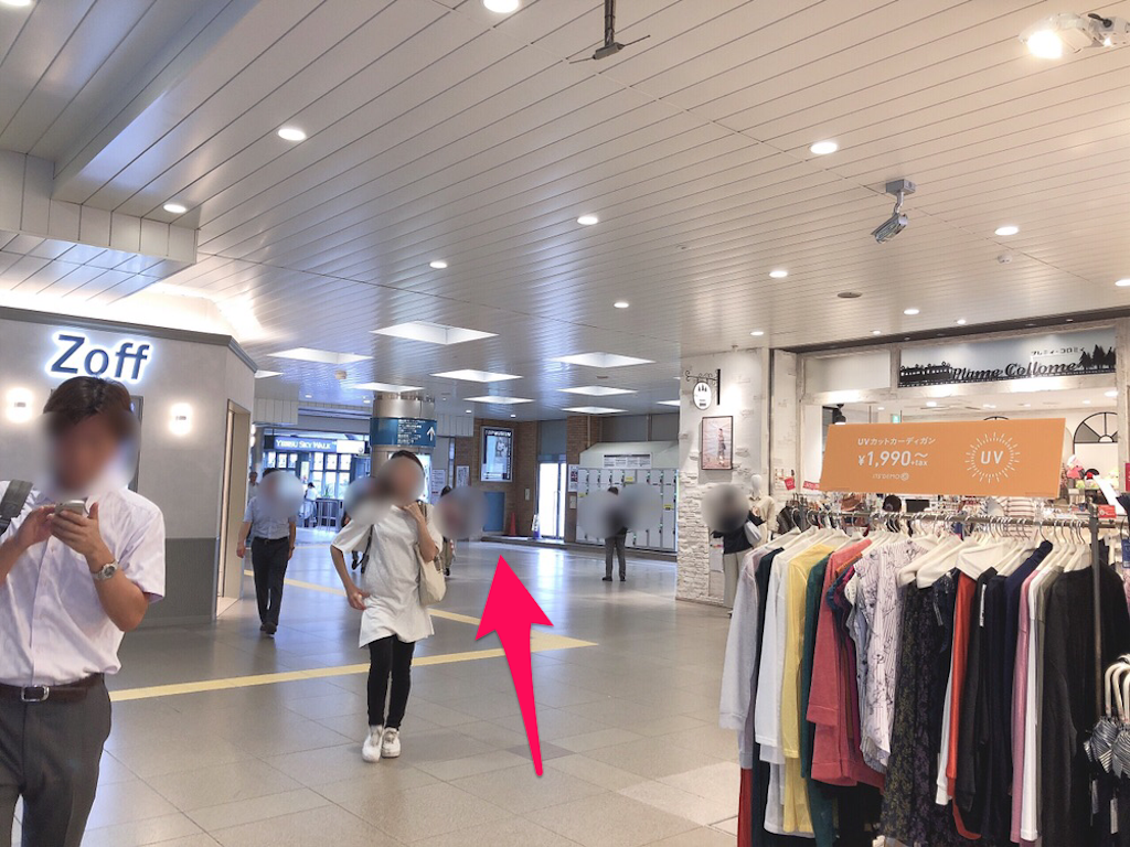 f:id:hachico-tokyo:20190703124051p:image