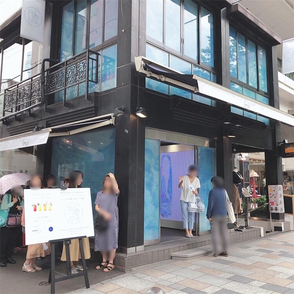 f:id:hachico-tokyo:20190711130453j:image