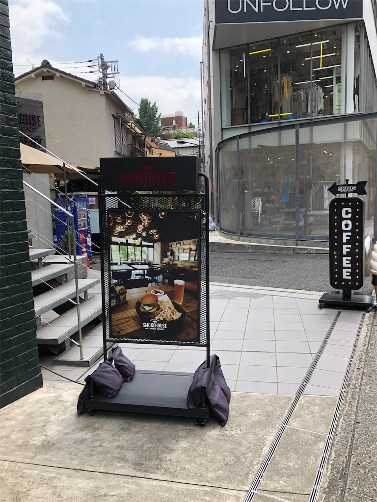 f:id:hachico-tokyo:20190717231355j:image