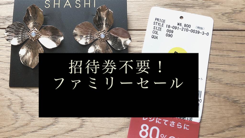 f:id:hachico-tokyo:20190726163342p:image
