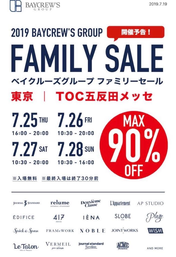 f:id:hachico-tokyo:20190726163742j:image