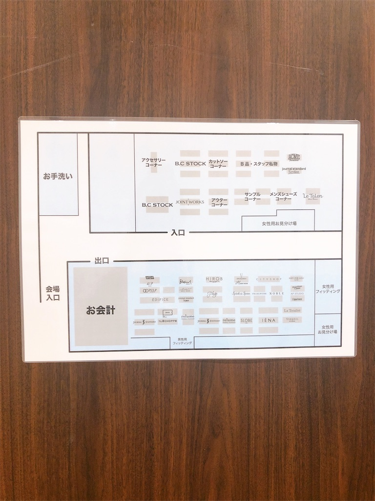 f:id:hachico-tokyo:20190726165302j:image