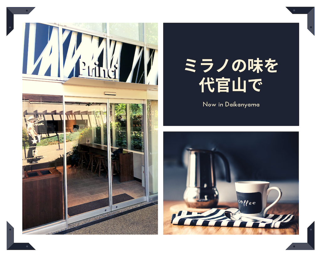 f:id:hachico-tokyo:20190727231522p:image