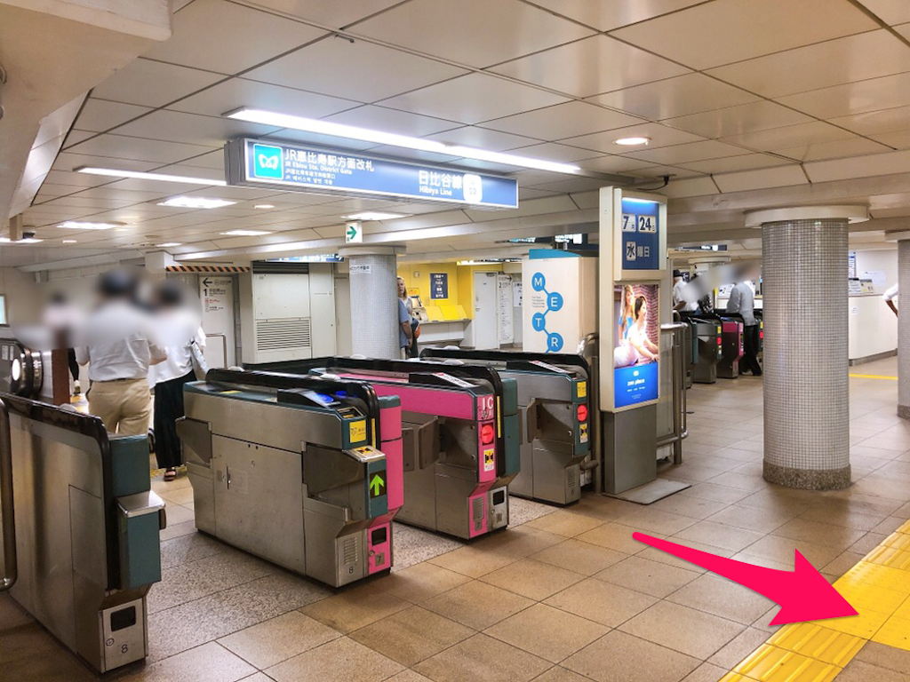 f:id:hachico-tokyo:20190802150324p:image