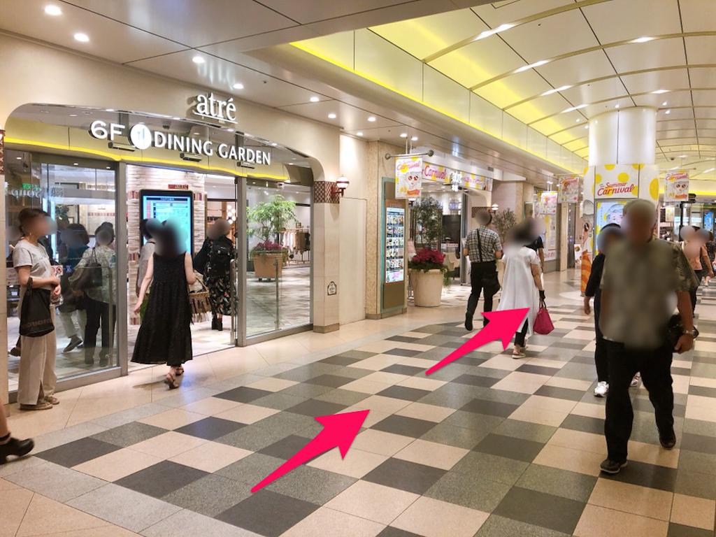 f:id:hachico-tokyo:20190802150403p:image
