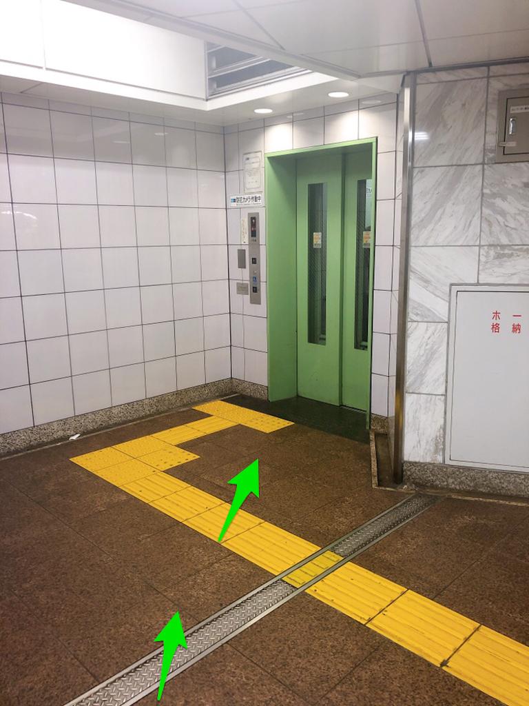 f:id:hachico-tokyo:20190802150419p:image