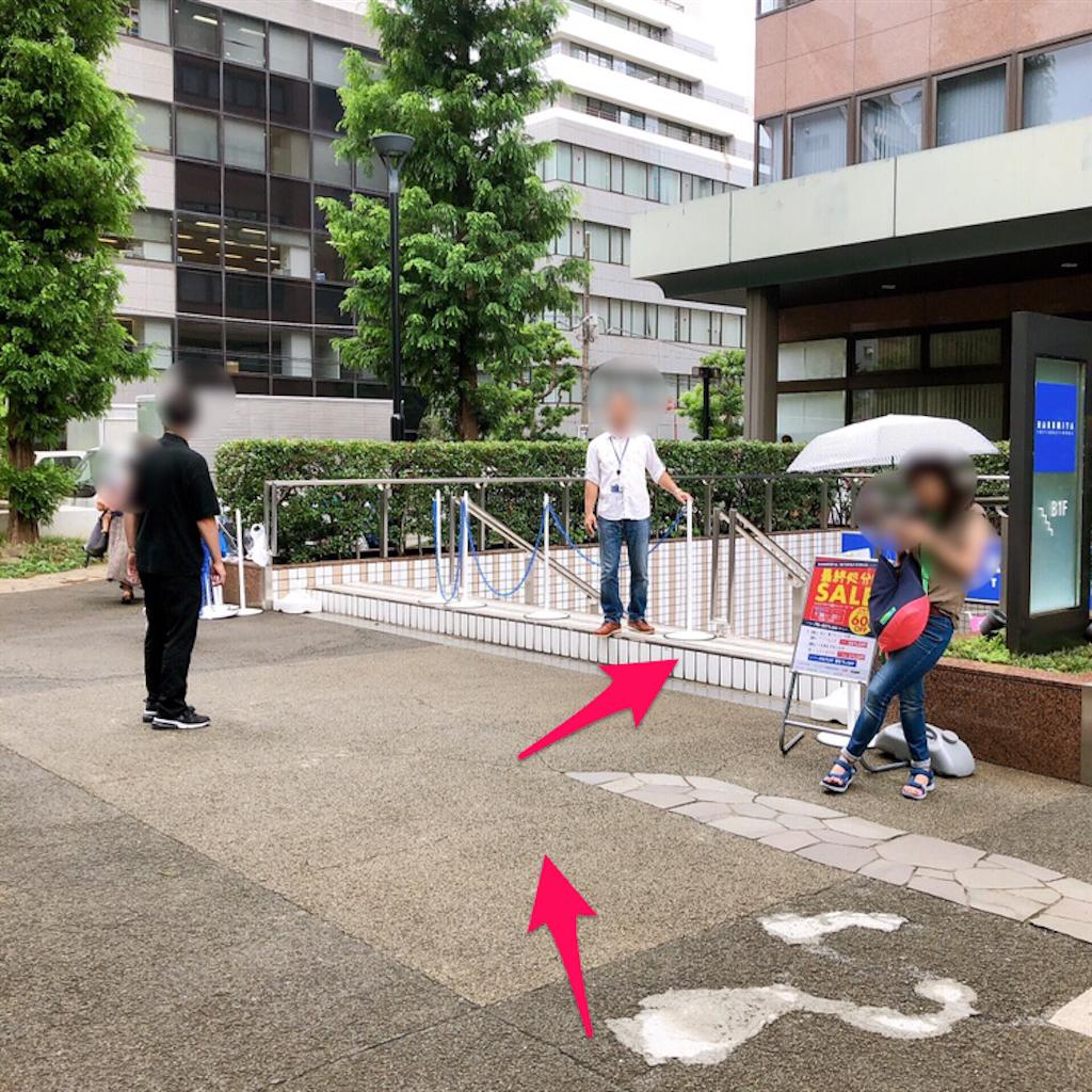 f:id:hachico-tokyo:20190828120623p:image