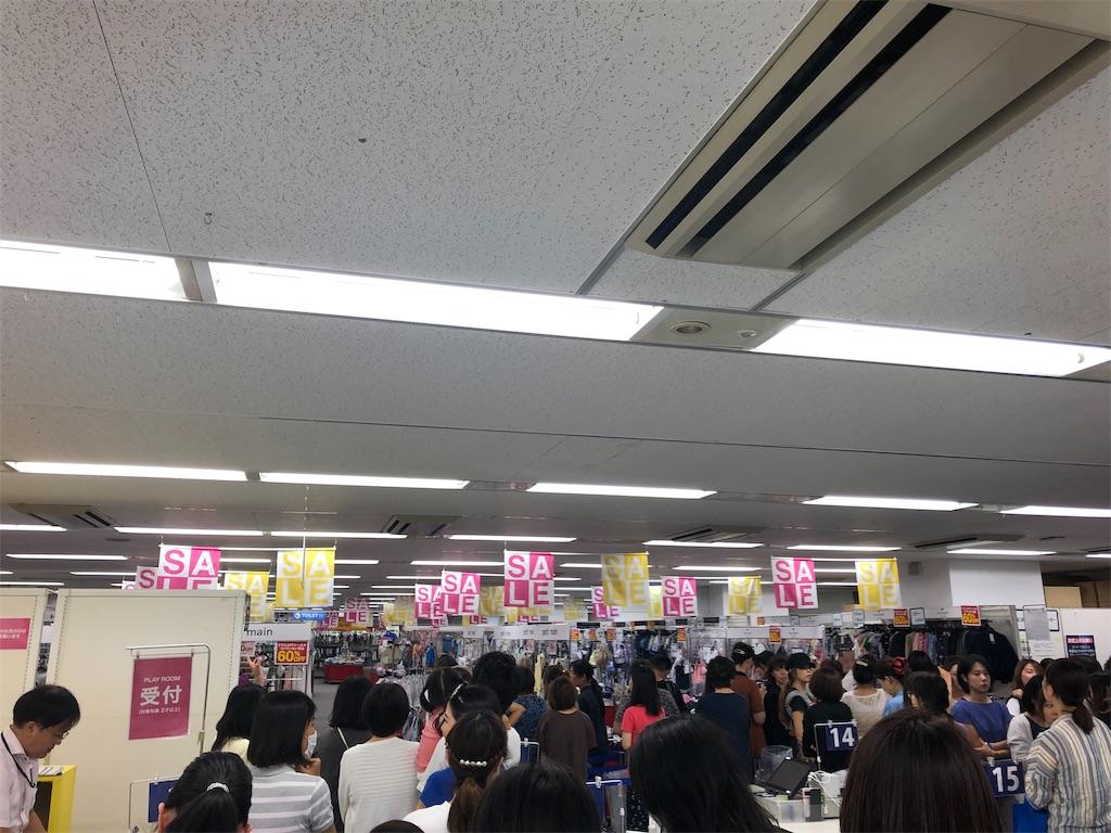 f:id:hachico-tokyo:20190828120629j:image