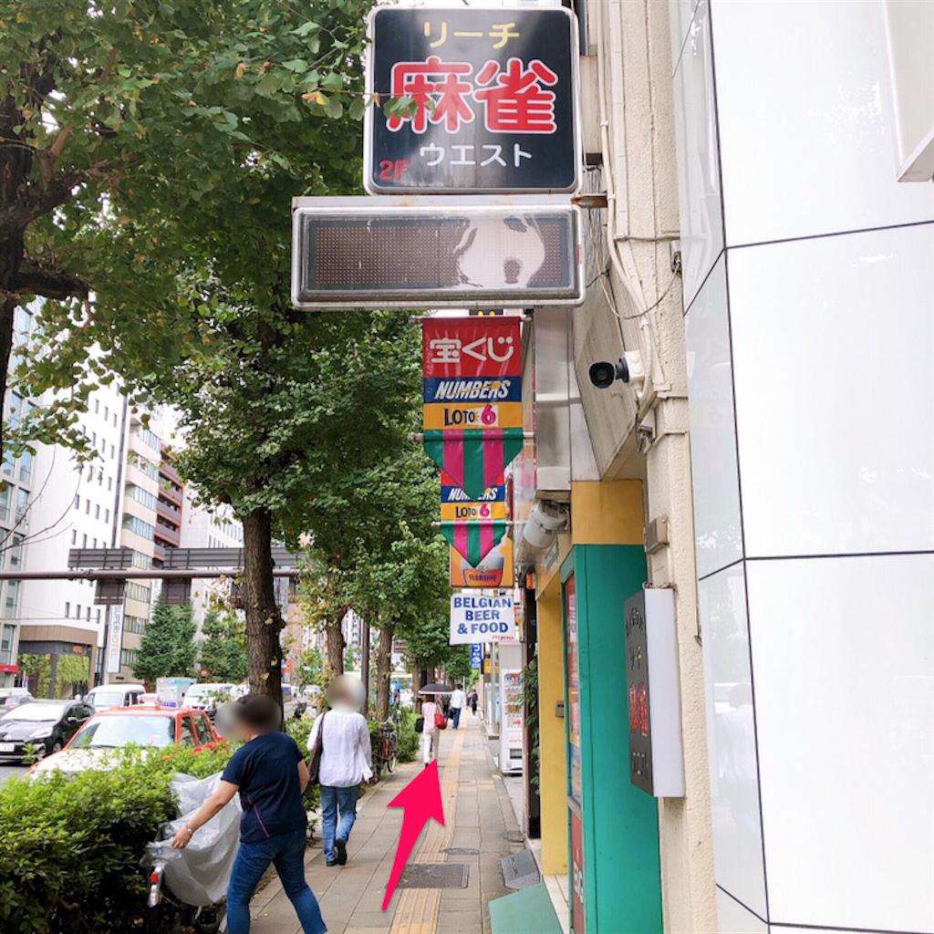 f:id:hachico-tokyo:20190828120640p:image