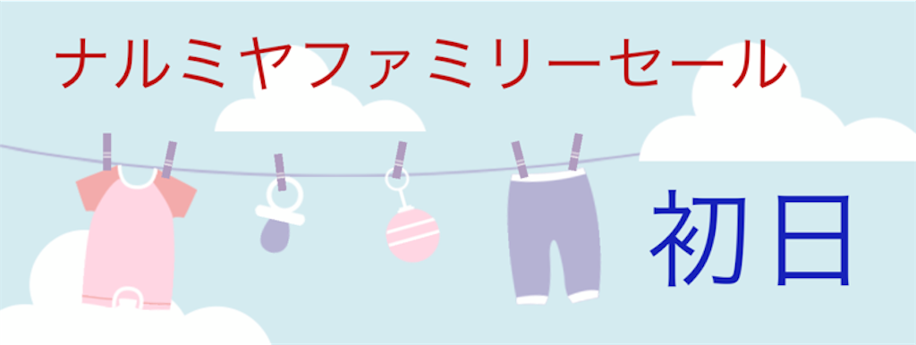 f:id:hachico-tokyo:20190828120710p:image