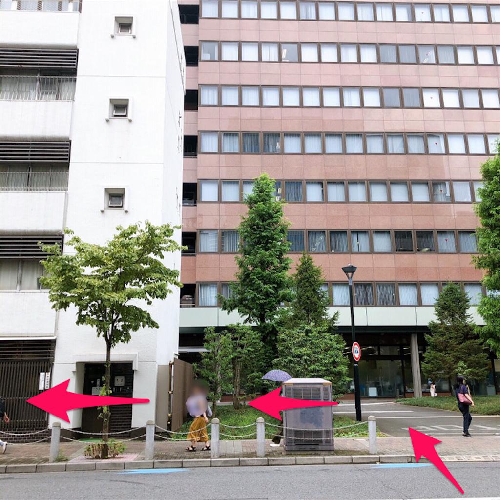 f:id:hachico-tokyo:20190828120718p:image