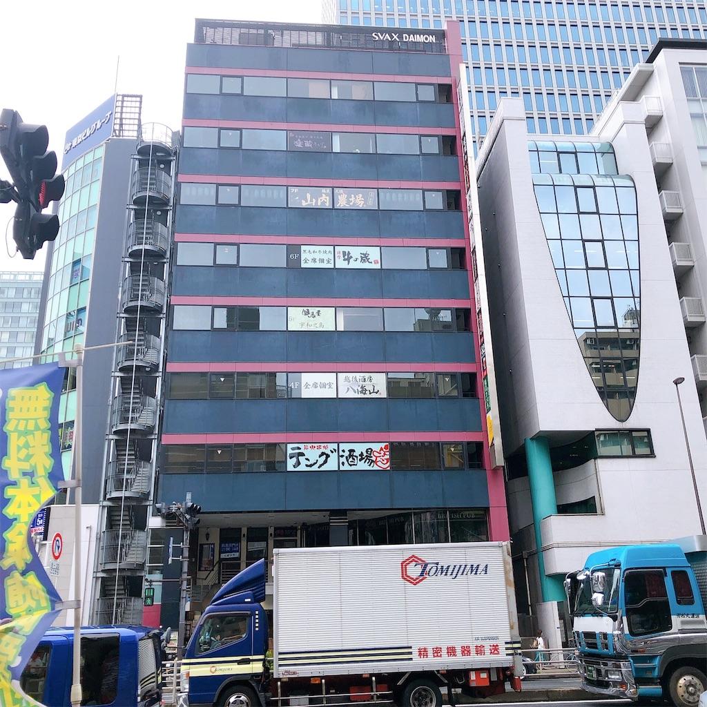 f:id:hachico-tokyo:20190828120743j:image